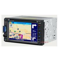 Quality 6.5 inch car navigation dvd player system for sale