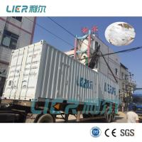 Quality Industrial Ice Production Plant , Flake Ice Maker Equipment High Production Capacity for sale