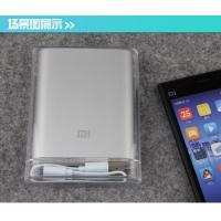 Buy cheap unique design portable power bank for smart devices, suplier of xiaomi power bank from Wholesalers