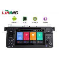 Quality Car Audio Stereo BMW GPS DVD Player Android 8.1 With MP3 MP5 AM FM Radio for sale