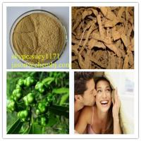 Buy cheap 100% nature of morinda root extract sucy@chembj.com from Wholesalers