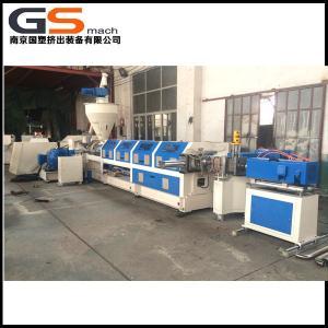 Quality plastic pelletizing machine for sale for sale