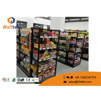 Quality Grocery Customized Shop Display Fittings Rust Resistance Black Gondola Shelving for sale