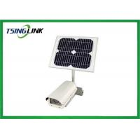 Quality IP66 Low Power 4G WIFI Module CCTV Security Camera With Solar Power Supply for sale