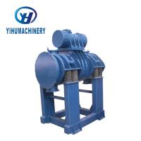 Quality Single Tube Vibrating Ball Mill Powder Processing Machine For Aluminum Oxide for sale