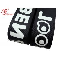 Quality Fashionable black 2 inch personalised grosgrain ribbon Custom logo Accepted for sale