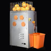 Buy cheap Large Automatic Orange Juicer Machine Industrial Pomegranate For Shop from Wholesalers