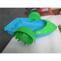 Buy cheap Kids & Parents Aqua Paddle Boat , Inflatable Paddle Boat Attractive Design from wholesalers