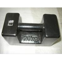 Quality 20KG Standard Test Weight Industrial Measuring M1 Class Powder Coated Surface for sale
