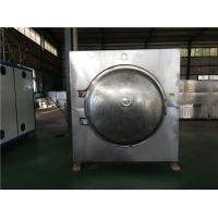 China Box Type Vacuum Drying Chamber , Microwave Vacuum Drying Equipment Fast Heating on sale