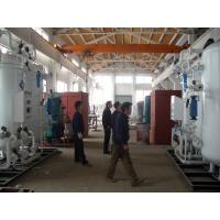 China Professional Nitrogen Generation System For Heat Treatment Furnace on sale