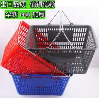 Quality Shop PP Material 30 Litres Plastic Shopping Basket With Double Chromed Handle for sale