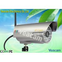 Quality 640 * 480 ( VGA ) Resolution OSD Waterproof External IP Camera  for sale