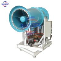 Quality 20M stainless steel high pressure fog cannon system machine for sale for sale