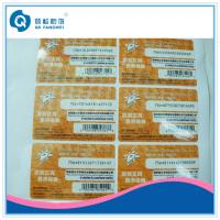 Quality CMYK glossy surface paper sticker , A4 size matte printing adhesive sticker for bottle for sale