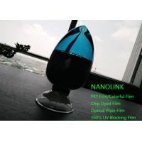 Quality Inorganic Nano Anti Ageing Uv Resistant Masterbatch For Film Blowing / Injection Extrusion for sale