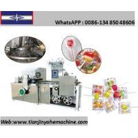 Quality YBT-300 High Speed Flat Lollipop Production Center for sale