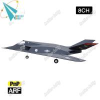 Quality 64mm edf 8CH 2.4g F-117 Nighthawk Electric EPS foam rc model airplane EDF jet for sale