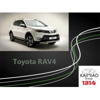 Quality Toyota RAV4 Electric Vehicle Side Steps Simple Installation 2 Years Warranty for sale