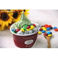 Middle Speed Ice Cream Cup Making Machine Fully Automation Ultrasonic
