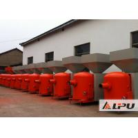Buy cheap Sawdust Burner Matched With Coal Slime Industrial Drying Equipment from Wholesalers