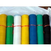 Quality Export Ghana, Nigeria Plastic Screening Mesh ,Wire Mesh ,Insect Screening, Window Screen, Wire Mesh, Mosquito Screen for sale