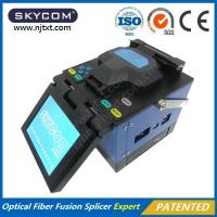 Quality Manufacturer CE SGS ISO Patented Fusion Splicer For Optical Fiber Cable for sale
