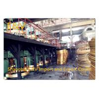 Quality Copper Continuous Casting Machine Automatic electrical wire and cable production line for sale