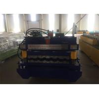 Quality 5.5kw Glazed Metal Roofing Machine Roof Panle Roll Forming Machine With 13 Rollers Rows for sale