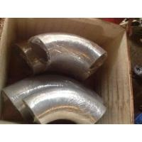 Quality Duplex Steel S31803 1.4462 Butt Welding Big Size Pipe Fittings As Per MSS-SP75 for sale