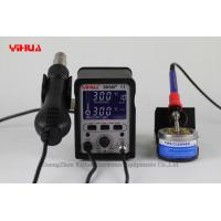 Quality Temperature Controlled Soldering Station Yihua 995D+ With Cool / Hot Air and 3 Memory Set for sale