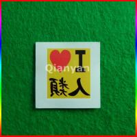 Quality water transfer temporary tattoo, Chinese Temporary Tattoo for sale