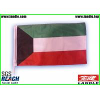 Quality Hand Held National Flags All Countries Sports Fan Merchandise for sale