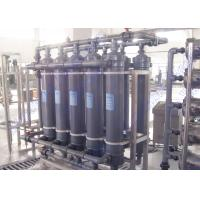 China Automatic Control Water Treatment Equipments / Plant Hollow Fiber Filter on sale