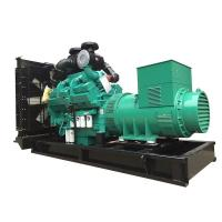 Quality High Performance 3 Phase Cummins Diesel Generator Set 750KVA Long Service Life for sale