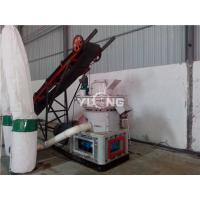 China Automatic Wood Pellet Production Line For Wood Sawdust Rice Husk Pellets on sale
