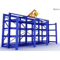 Quality Die Steel Roll Out Injection Mold Racks Powder Coated / Galvanized Finish Surface for sale