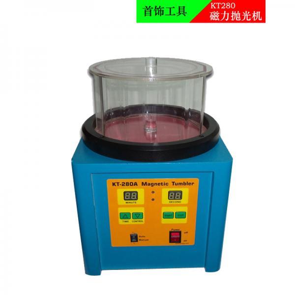 KT280A Magnetic Tumbler Magnetic Polisher