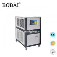 Quality 4 kw water cooling chiller from shanghai for Injection Moulding Machine for sale