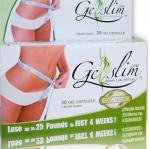 Quality Best Gel Slimming Capsule Gel Slim--100% Natural Reduce Weight Slimming Capsules Slimming Gel Capsule for Weight Loss for sale