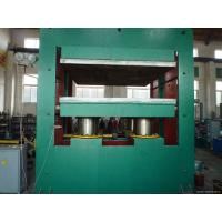 Quality Rubber Plate Vulcanizing Machine,Rubber Press,Rubber Molding Press,Hydraulic Press For Rubber for sale