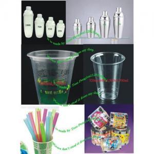 Quality Bubble tea cups/bubble tea straws/bubble tea film for sale