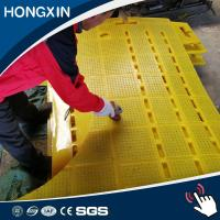 Quality 30mm Polyurethane Rubber Drilling Rotary Table Anti-Slip Safety Mat for sale