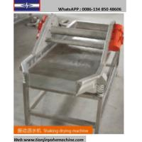 Buy cheap Vibration table for removing foreign matter from wholesalers