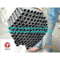 Quality ERW / DOM Welded Steel Tube SAE J525 Low Carbon Tubes Annealed for Automotive Industry for sale