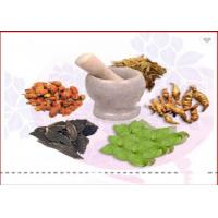 Quality Animal Feed Grade Veterinary Antiviral Drugs , Fast Effective Herbal Powder for sale