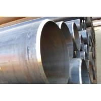Quality ASTM A333 GR6 welded pipe ERW steel pipe with welding bead removed for sale