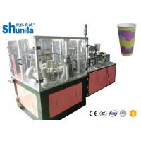 Quality Double Wall 6 - 22 oz Paper Cup Forming Machine Middle Speed 90 Cups / Minute for sale