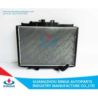 Buy cheap Kinga Auto car engine cooling system radiator For MITSUBISHI DELICA' 86-99MT OEM from wholesalers