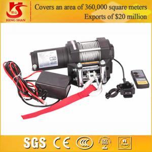 Quality China Mini 12V Electric Anchor Winch for ATV/UTV ,dc 12v electric winch for sale